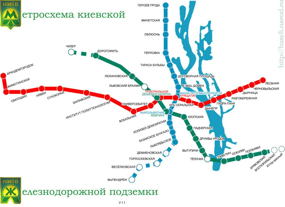 схемы Московского и