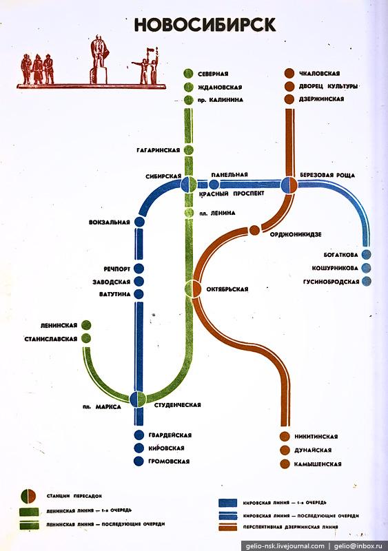строящегося метрополитена