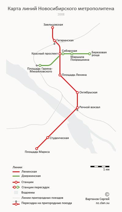 2008 - Схема Новосибирского