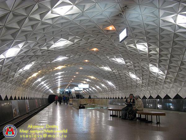 Станция метро ampquotМосковский проспектampquot в Харькове