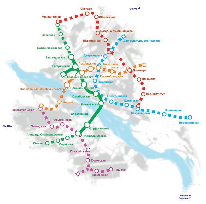 о Новосибирском метро.